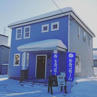 清田区に輸入住宅の完成♬