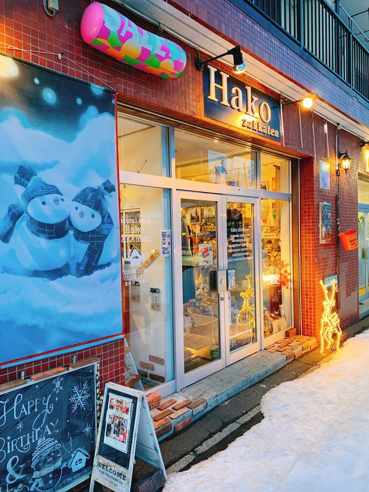 セルコホームで出会った札幌の雑貨屋さん紹介02 「Hako」zakkatenさん(まじぇのブログシリーズ)