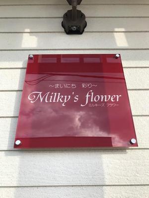 ~まいにち 彩り~Milky,s Flower