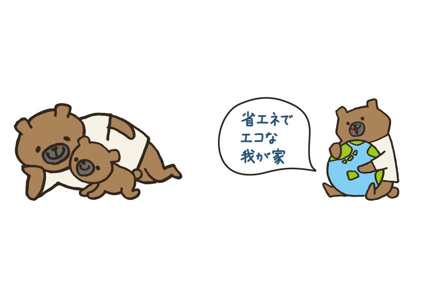 平成30年北海道胆振東部地震